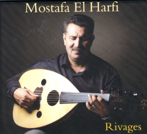 CD elharfi cover