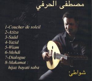 CD elharfi songs list